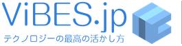 ViBES.jpテクノロジーの最高の活かし方
